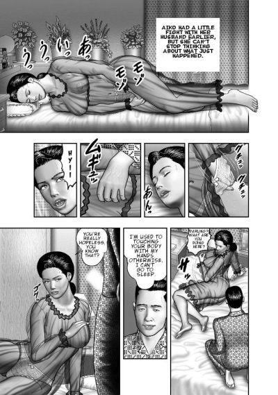 Haha no Himitsu - Secret of Mother Ch. 1-3 - part 4
